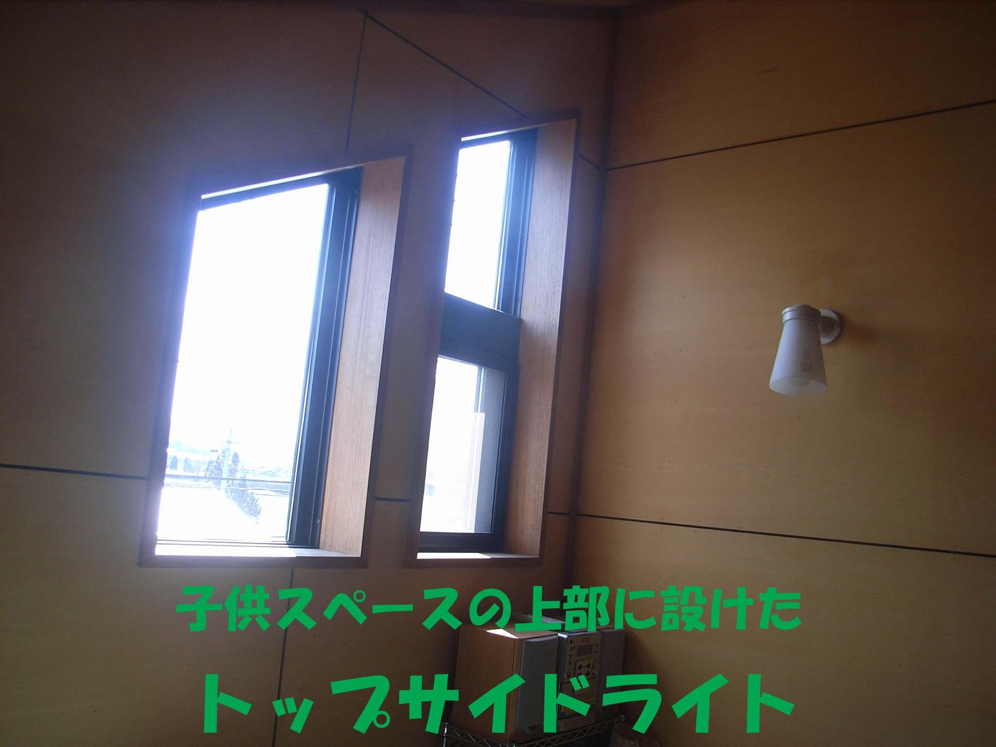 R0010747_2